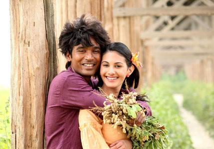 Hyderabad India movies: Anekudu