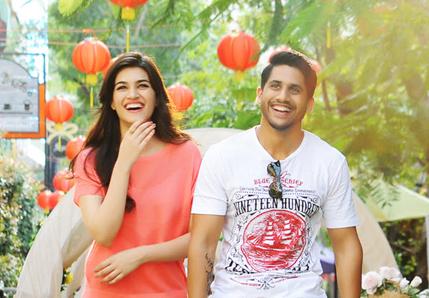 Hyderabad India movies: Dohchay