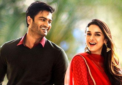 Hyderabad India movies: Sammohanam