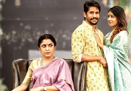 Hyderabad India movies: Shailaja Reddy Alludu