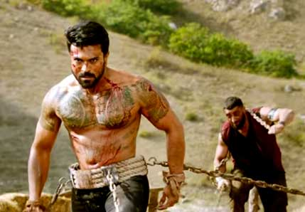 Hyderabad India movies: Vinaya Vidheya Rama