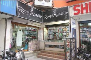 Roop Mandir