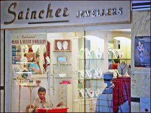Saincher Jewelry