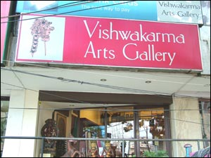Vishwakarma Art Gallery