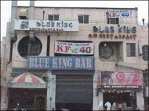 Blue King Bar