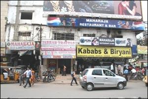 Maharaja Bar & Restaurant