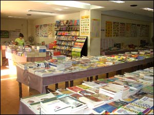 Books Port