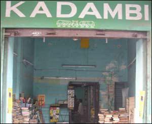 Kadambi