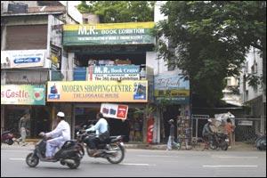 M R Books Exhibition (Punjagutta)