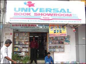 Universal Book Center (Koti)