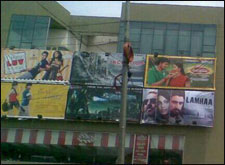 PVR Cinemas (Banjara Hills)