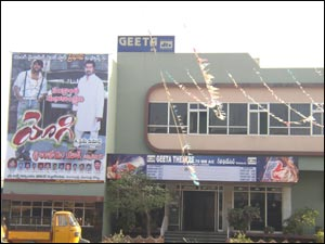 Geeta Theatre 70mm (Chandanagar)