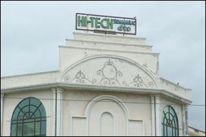 Hitech (Madhapur)