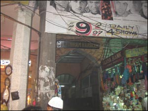Krishna Talkies (Charminar)