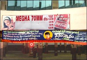 Megha 70mm (Dilsukhnagar)