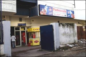 Padmavathi 70mm (Kachiguda)