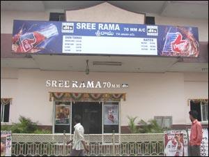 Sri Rama 70mm (Bahadurpura)