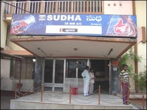 Sudha 70mm (Shah-Ali-Banda)