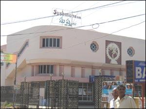 Sushma 70mm (Vanasthalipuram)