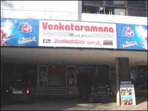 Venkataramana Megaplex (Kachiguda)