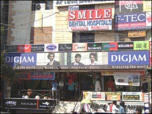 Digjam Showroom (Sri Venkateshwara Men's Exclusive)