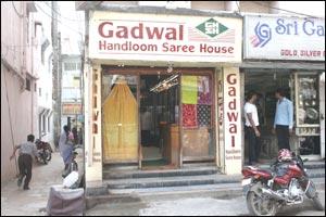 Gadwaal Handloom Sari Showroom