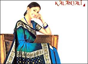 Kalanjali Arts And Crafts