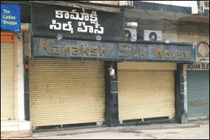 Kamakshi Silk House