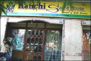 Kanchi Sari House