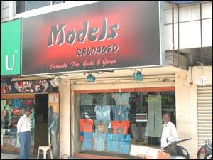 Models Reloaded