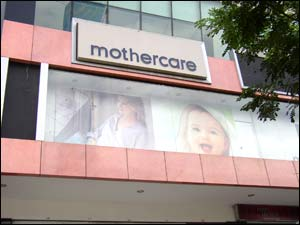 Mothercare / Mother Care