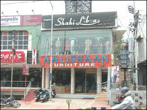 Shahi Libaas