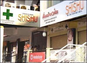 Shishu (Clothing)