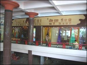 Sai Kanchi Saree Mandir