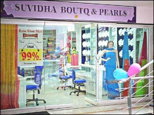 Suvidha Boutique And Pearls