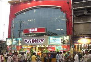New Vaibhav