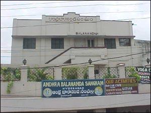 Andhra Balananda Sangham (Cultural Venue)