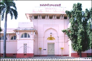 Jawahar Bal Bhavan (Cultural Venue)