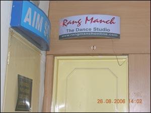 Rang Manch (Dance Schools)