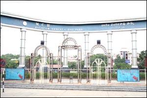 J V R Park (Jalagam Vengal Rao Park)