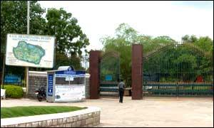 K B R Park (Kasu Brahmananda Reddy Park)