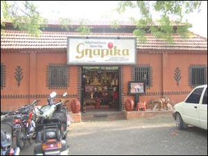 Gnapika