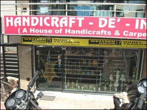 Handicraft De India (Home Furnishing)