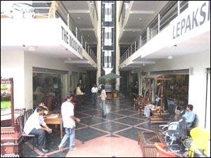 Interior Park