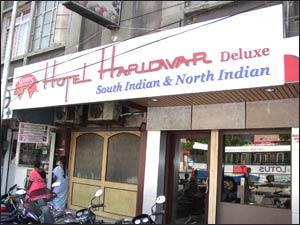 Hotel Haridwar (Restaurant)
