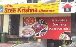 Hotel Sreekrishna Residency