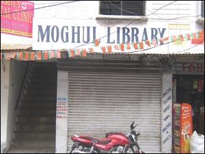 Moghul Library