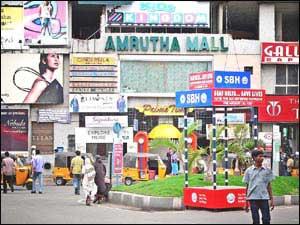Amrutha Mall