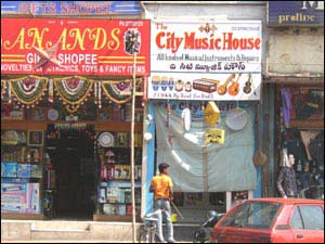 The City Music House