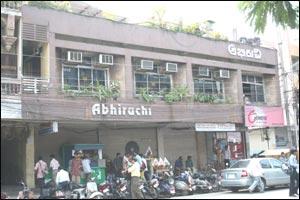 Abhiruchi